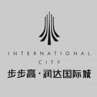 步步高润达国际城
